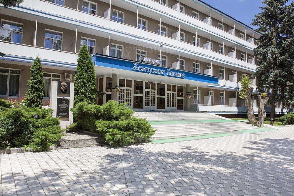 Санаторий Жемчужина Кавказа - Ессентуки