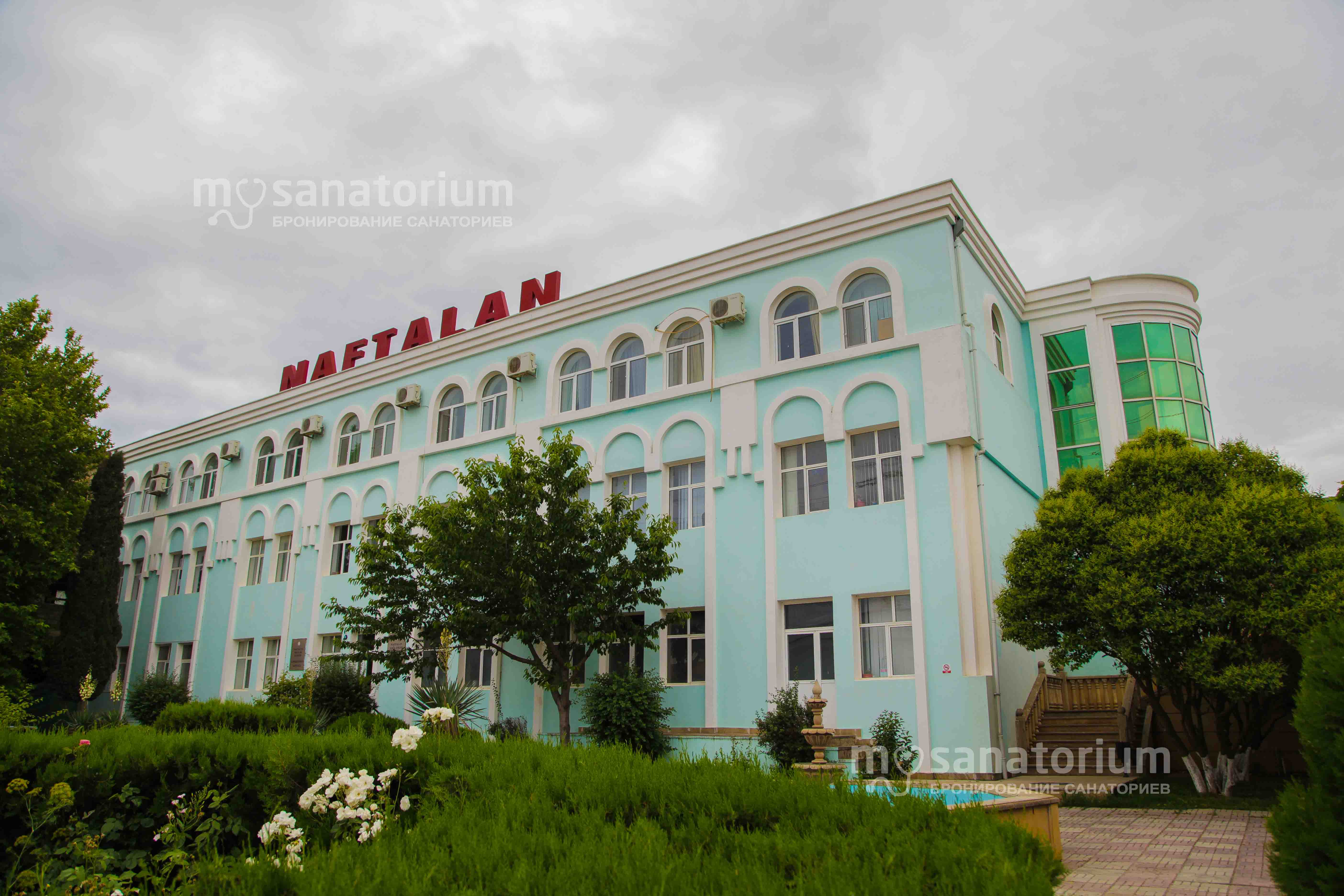 Санаторий Нафталан в Баку