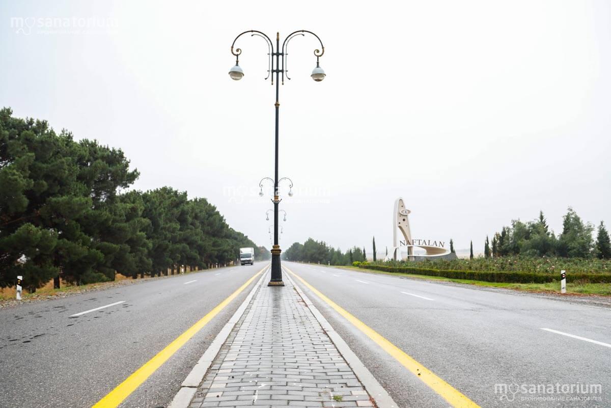Азербайджан нафталан лечение псориаза