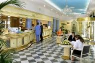 Санаторий Grandhotel Pacifik