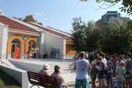 Оздоровительный Комплекс Дагомыс, Сочи