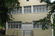 Санаторий Аврора, Сочи