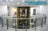 Санаторий Имерети (Imereti)