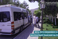 Санаторий Шихово (Shihov/Ших/Шихов)